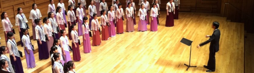 MGS's Annual Concert 'Cantabile' @ SOTA Concert Hall. 24 July 2011.