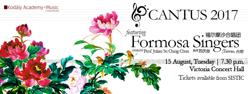 Cantus 2017 - FB Cover